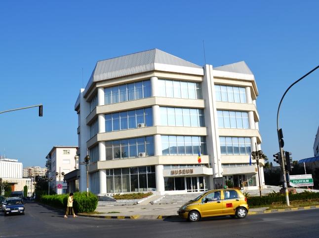Muzeul Iulian Antonescu