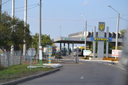 Vama Siret-Ucraina