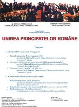 Unirea principatelor Romane-Muzeul de Istorie