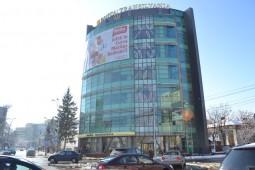 Cladirea Banca Transilvania