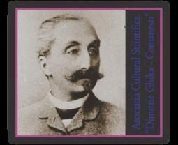 """""""Dimitrie Ghika - Comanesti""""- In memoriam  (15)"""