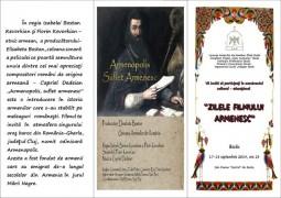 zilele filmului armenesc (2)