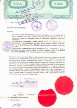 Declaratii cetateni Bangladesh