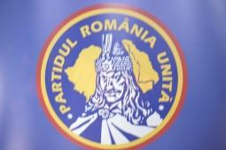 Sigla Partidul Romania Unita