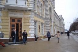 Primaria Chisinau (1)