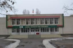 Liceul Ion Creanga Chisinau (4)