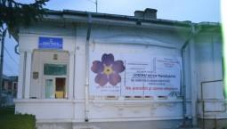 UAR Bacau 100 de ani genocid armean