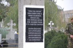 monumentul ostasilor sovietici din Bacau (2)