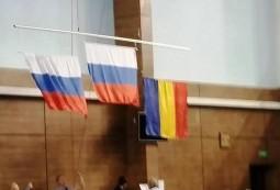 Rusia si Romania, pe podium