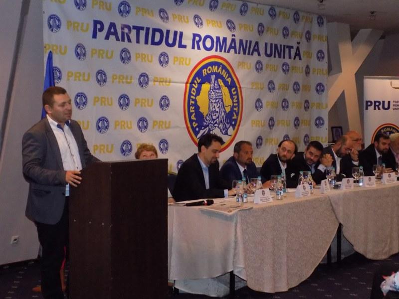 PRU Bacau-Iulian Pichiu
