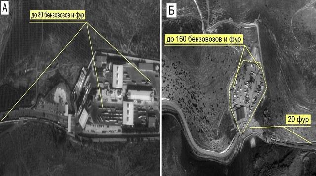 siria contrabanda turcia (3)