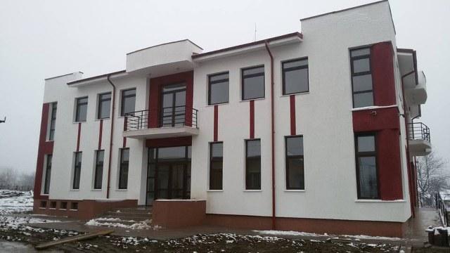 Primaria Prajesti