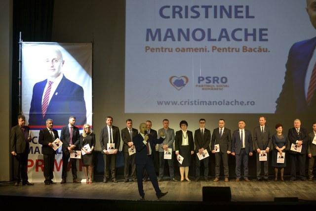 PSRO Manolache Bacau (4)
